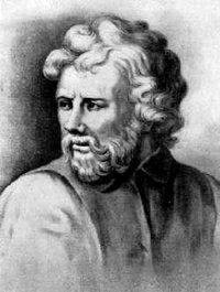 Lo que depende de nosotros y lo que no. Epicteto y el estoicismo